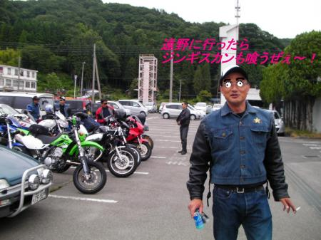 SANY00681-001_convert_20120727103744.jpg