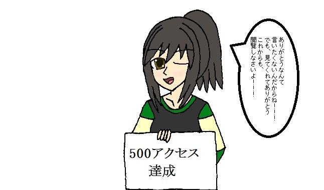 001_20120708013207.jpg