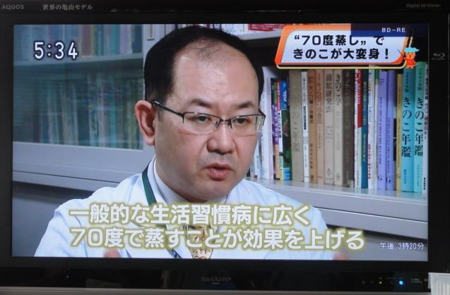 tokyonodai11.jpg