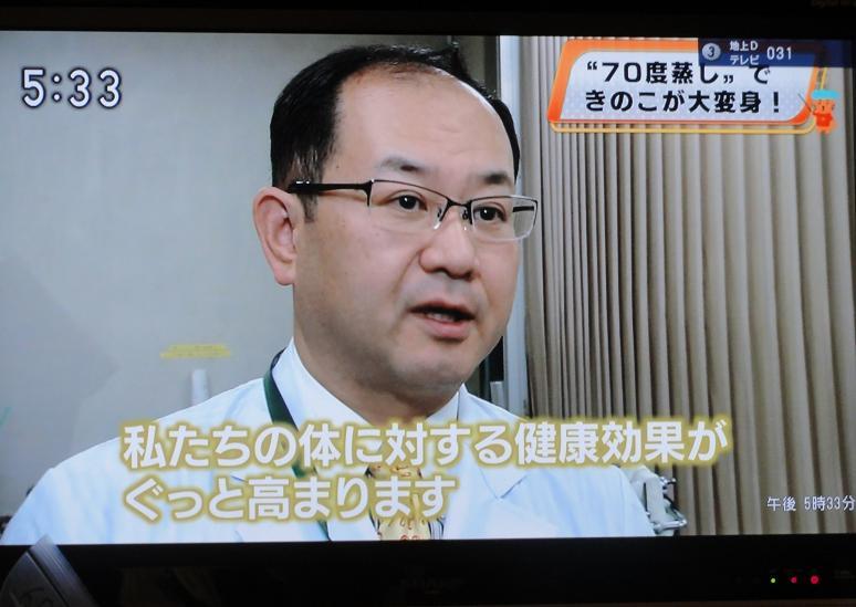 tokyonodai3.jpg
