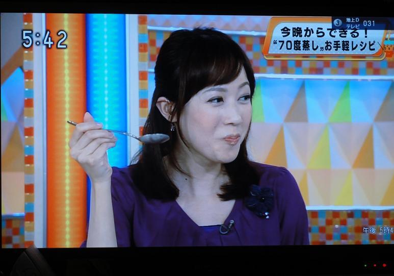 yudoki10.jpg