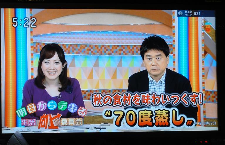 yudoki2.jpg