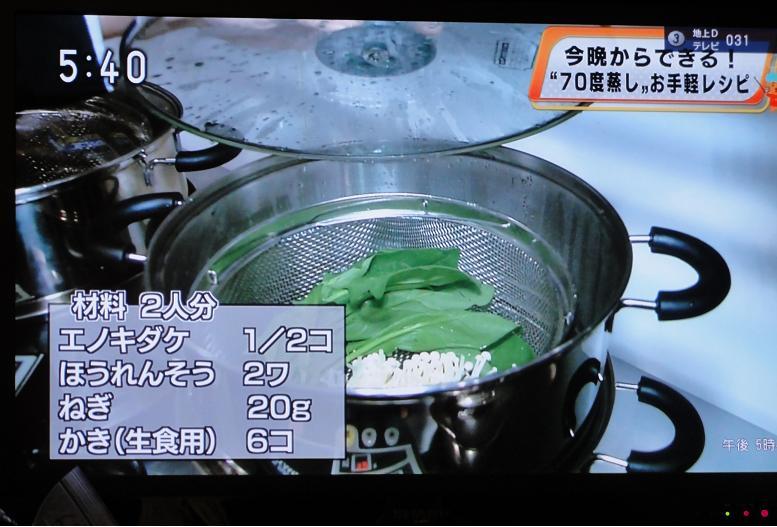 yudoki5.jpg