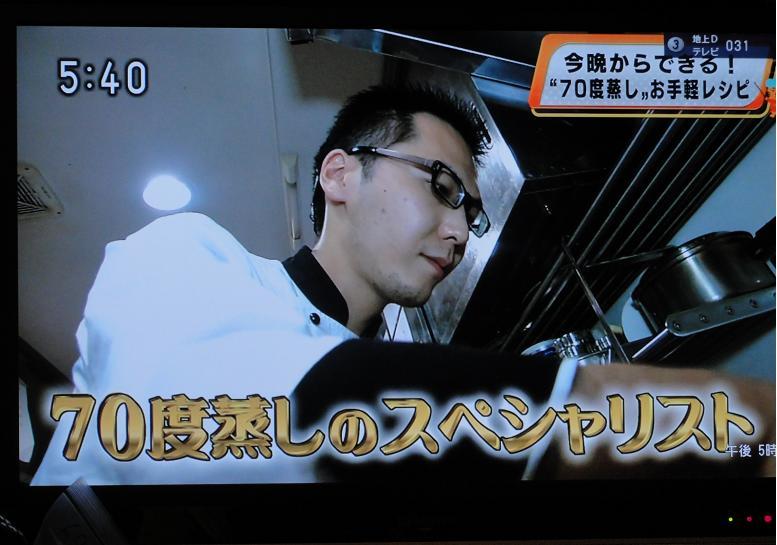 yudoki7.jpg