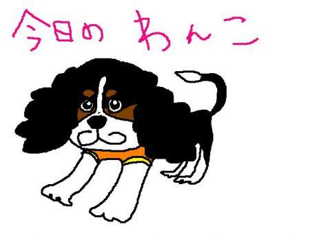 縺ヲ繧難シ狙convert_20120511212356