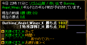 20120426Gv.png