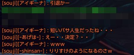 02_20130522225758.jpg