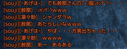 04_20130228224500.jpg