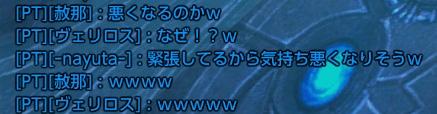 05_20130305194456.jpg