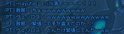 06_20130305202812.jpg