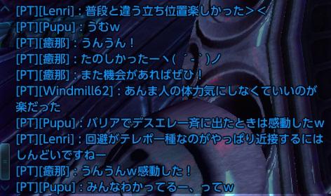 11_20130516234958.jpg