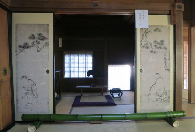 竹千代の部屋