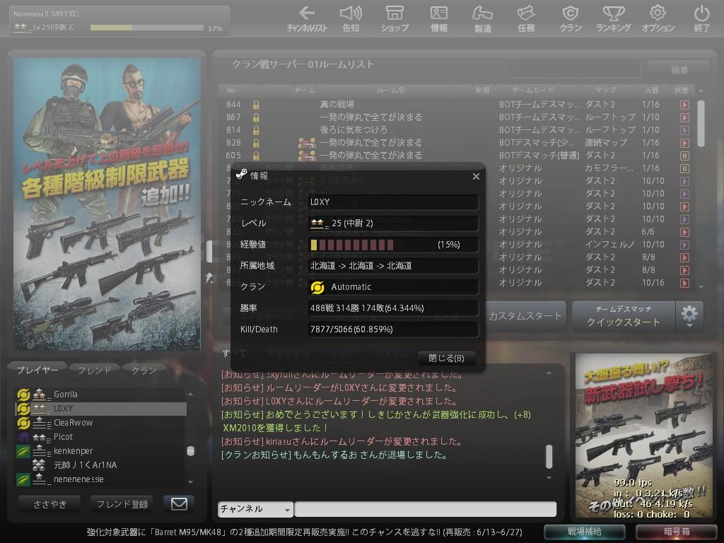 Snapshot_20120620_2338100.jpg