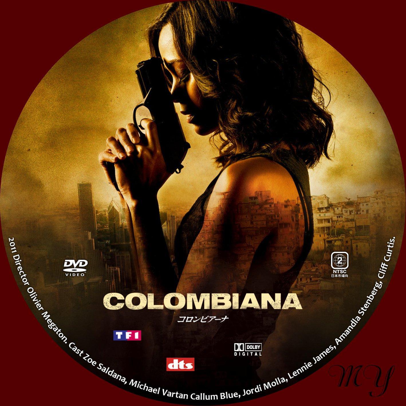 コロンビア―ナ   MY DVD らべるこれくしょん