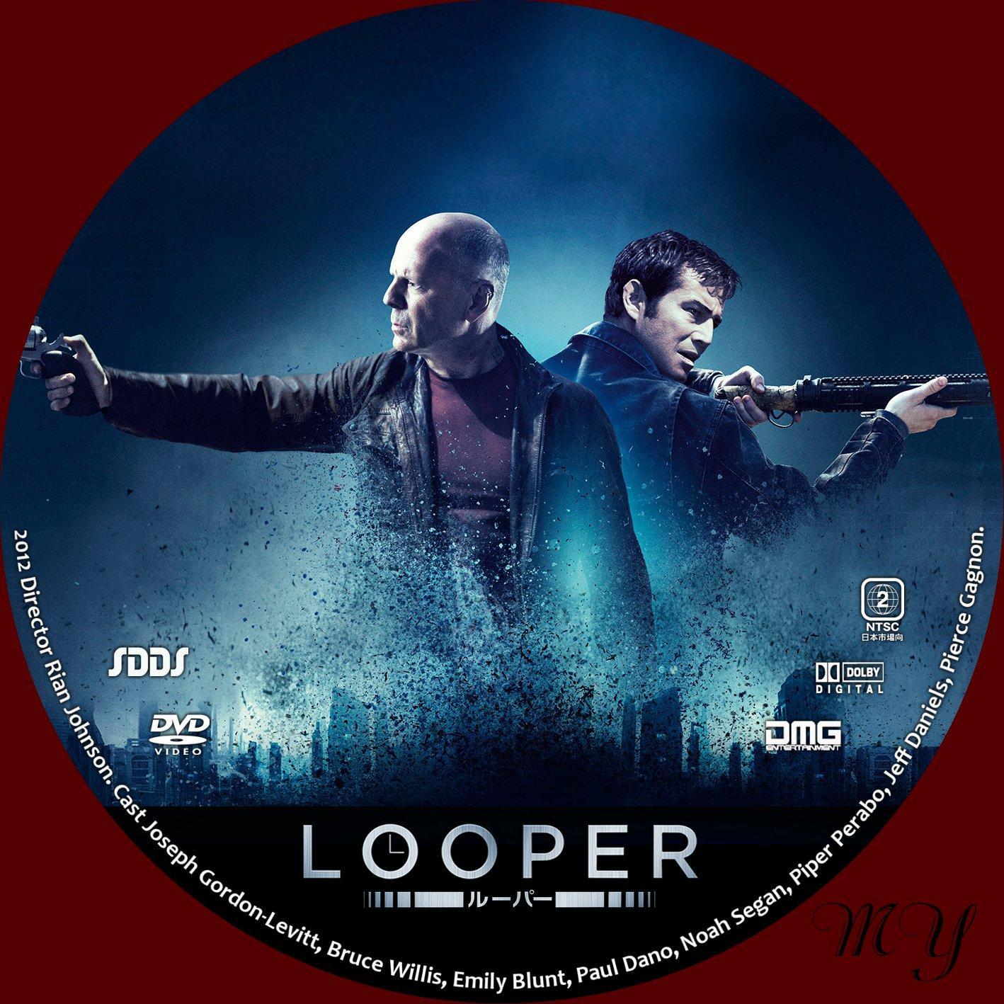 Looper ルーパー My Dvd らべるこれくしょん