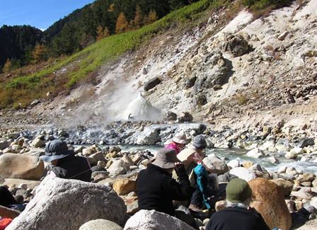 湯俣温泉噴湯丘