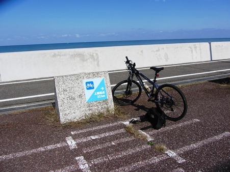 糸魚川市中宿ここから久比岐自転車歩行者道がスタートです