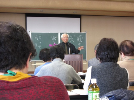1月16日の田中欣一先生の講義