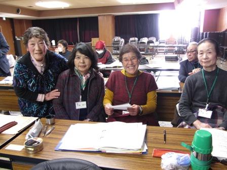 私の班の女性4人衆
