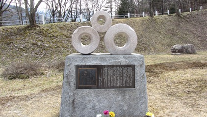 坂本弁護士一家のメモリアル碑
