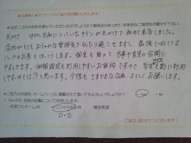 DSC_0204.jpg