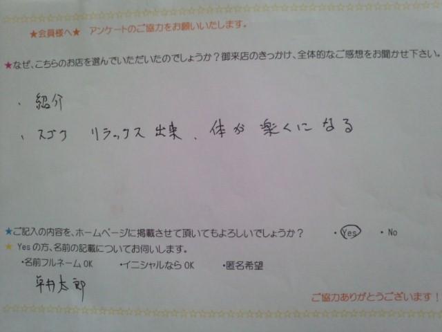 DSC_0211.jpg