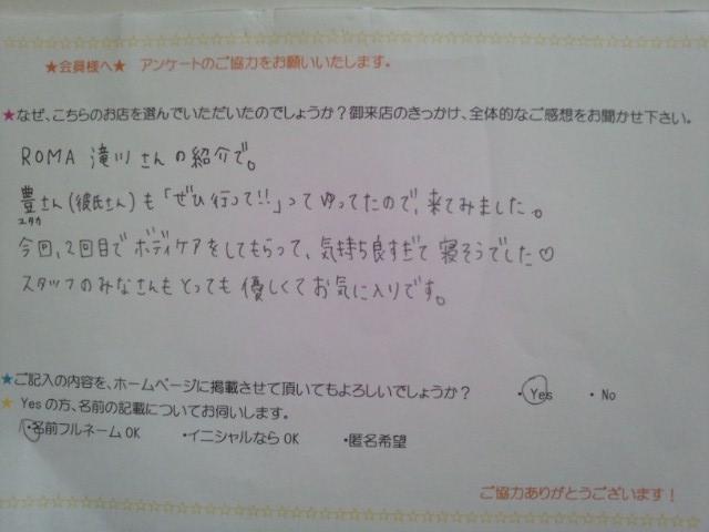 DSC_0213.jpg