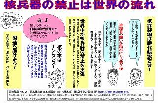 121122_flyer_02.jpg