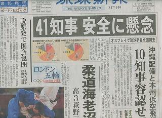 A無題新報