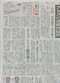 無題新報31A