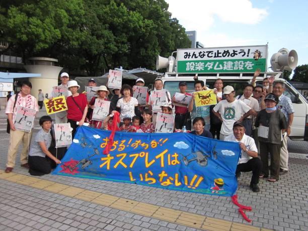 12 8 5  沖縄連帯街宣 009-2
