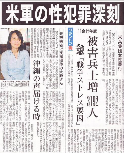 新報12~4