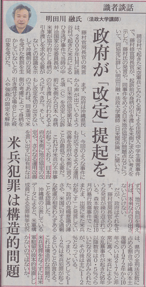 新報12~1