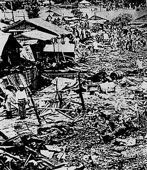 290px-1959_Kadena_Air_Base_F-100_crash.jpg