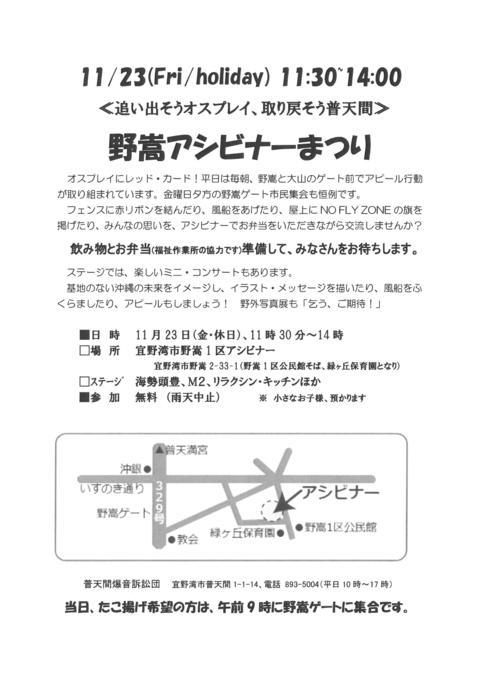 SKMBT_C22412111915490.jpg