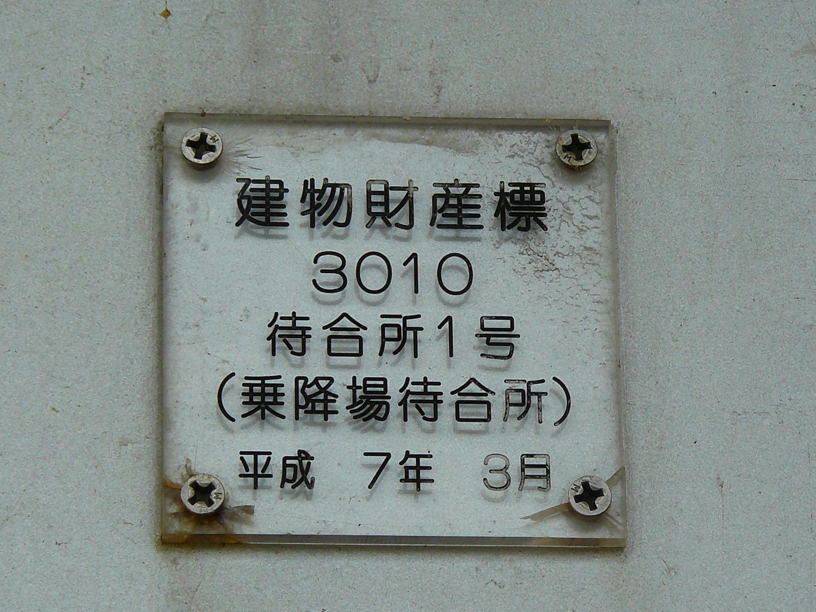 P1070568.jpg