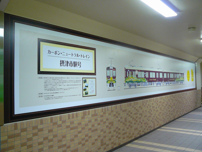 P1200629.jpg