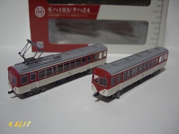 w120602- (86)