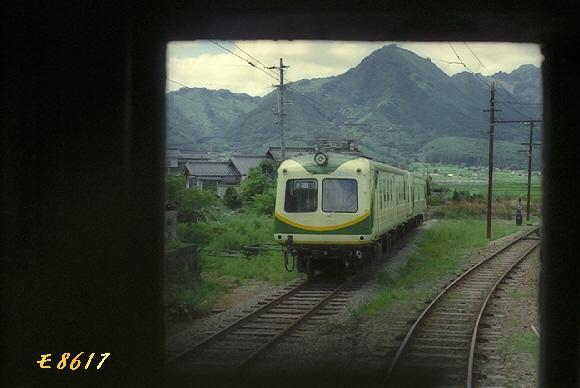 w5000 P033N-09