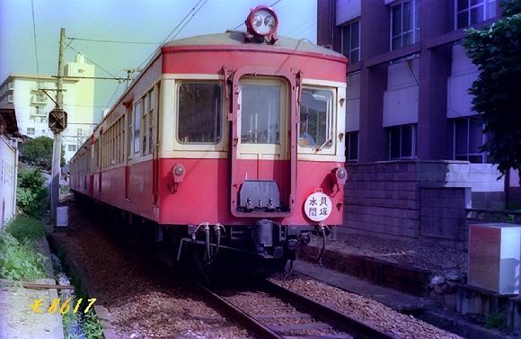 w501 P027N-08
