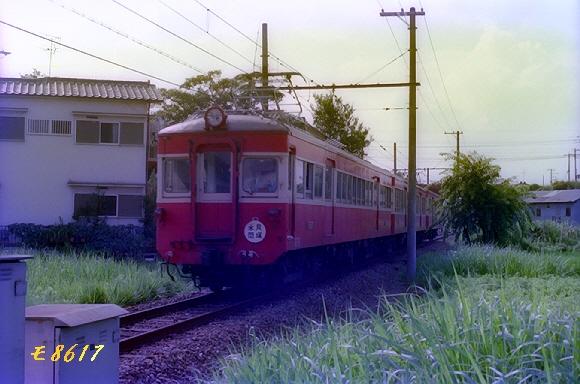 w501 P027N-07