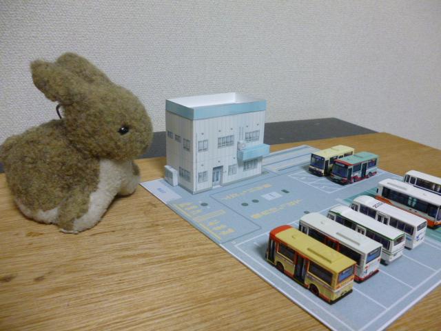バス営業所2