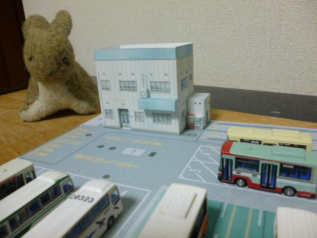 バス営業所3
