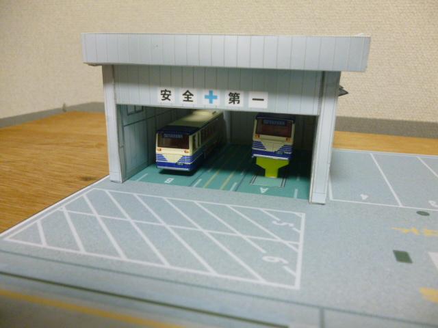 バス営業所6