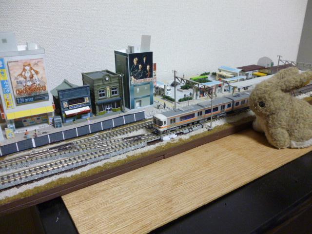 7133_うさ鉄133
