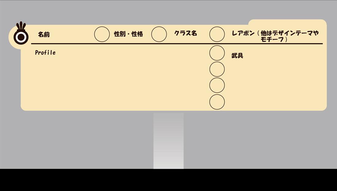 【ピクポン】例