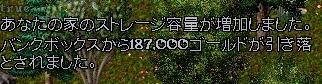 WS004542.JPG