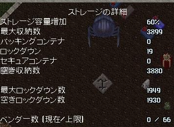 WS004543.JPG