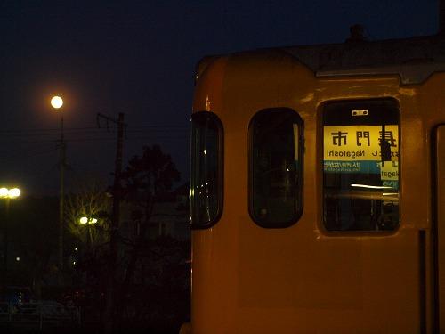 P4062865.jpg