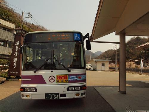 P4083890.jpg